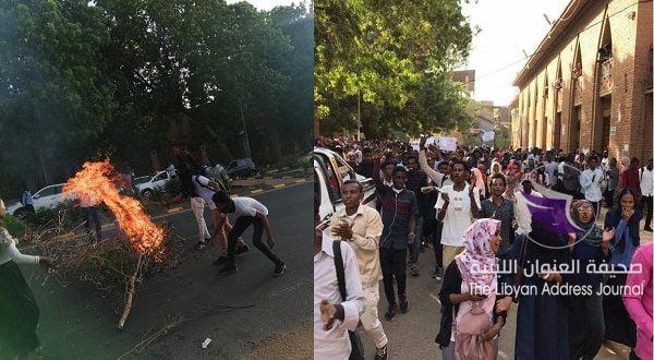 احتجاجات غاضبة بالسودان تطالب بإسقاط النظام – صحيفة العنوان
