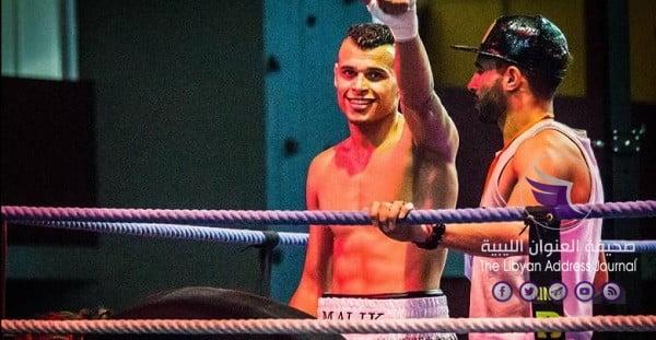 """عاصمة الضباب تشهد فوزاً جديداً للملاكم الليبي """"مالك الزناد"""""""