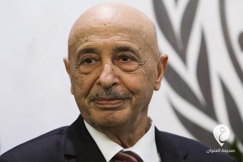 ليبيا-رئيس مجلس النواب عقيلة صالح