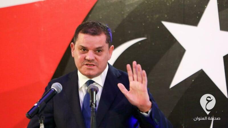 ليبيا- رئيس حكومة الوحدة عبدالحميد الدبيبة