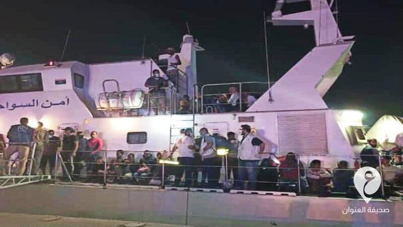 إنقاذ 341 مهاجرا غير شرعي