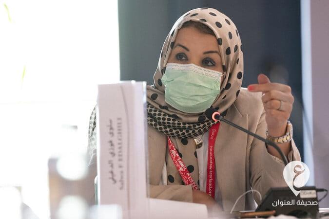 ليبيا- الدكتورة سلوى الدغيلي عضوة اللجنة القانونية بملتقى الحوار السياسي