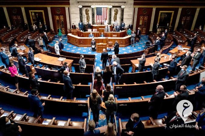 مجلس النواب الأمريكي